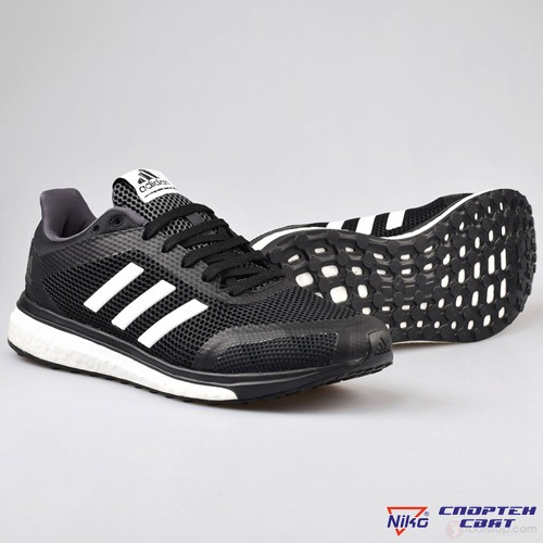 Adidas Response Plus M (BB2982)