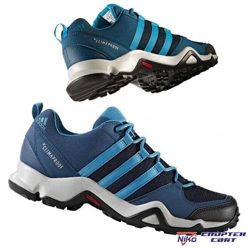 Adidas AX2 CP (S80737)