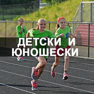 Спортен Свят