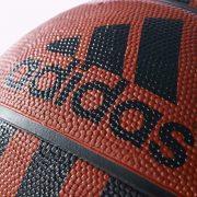 Adidas 3 STRIPE D 29.5 (218977) Баскетболна топка