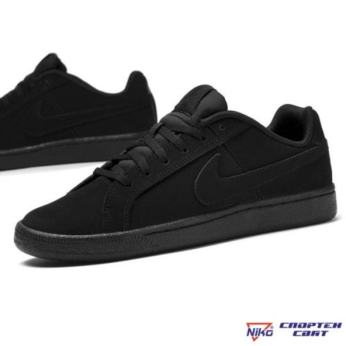 Nike Court Royale GS (833535 001)