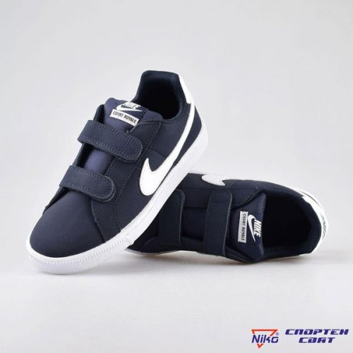 Nike Court Royale PSV (833536 400)