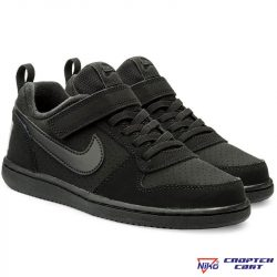 Nike Court Borough Low PSV (870025 001)