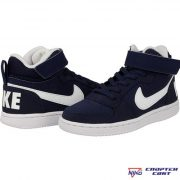 Nike Court Borough Mid (870026 400)