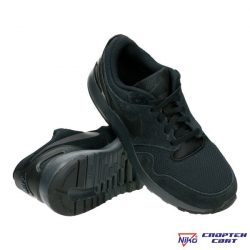 Nike Vibenna GS (922907 001)