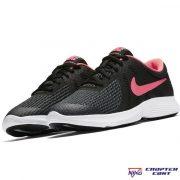 Nike Revolution 4 GS (943306 004)