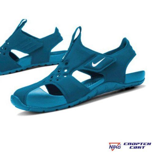 Nike Sunray Protect 2 PS (943826 301)