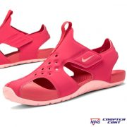 Nike Sunray Protect 2 PS (943828 600)