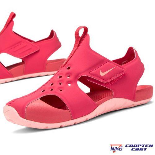 Nike Sunray Protect 2 PS (943828 600)