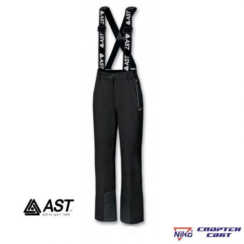 AST Дамско Ски Долнище (A58C) Е61