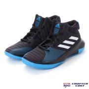 Adidas Elevate 2018 K (AC7624)