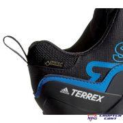 Adidas Terrex Swift R2 GTX (AC7829) Мъжки Маратонки