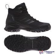Adidas TERREX HERON HIGH CW CP (AC7841)