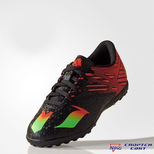 Adidas Messi 15.4 Tf Jr (AF4685)