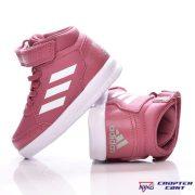 Adidas AltaSport Mid EL I (AH2551)