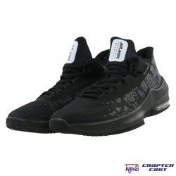 Nike Air Max Infuriate 2 Mid (AH3426 002)