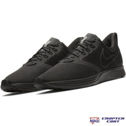 Nike Zoom Strike Running  (AJ0189 010) Мъжки Маратонки