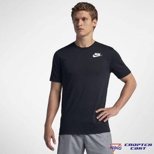 Nike Dri FIT (AJ5891 010)