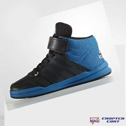 Adidas Jan BS 2 Mid I (AQ3674)
