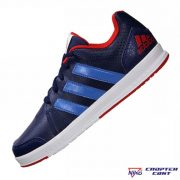 Adidas LK Trainer 7 JR (AQ3723)