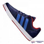 Adidas LK Trainer 7 JR (AQ3723)