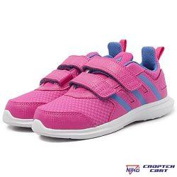 Adidas Hyperfast 2.0 CF I (AQ3843)