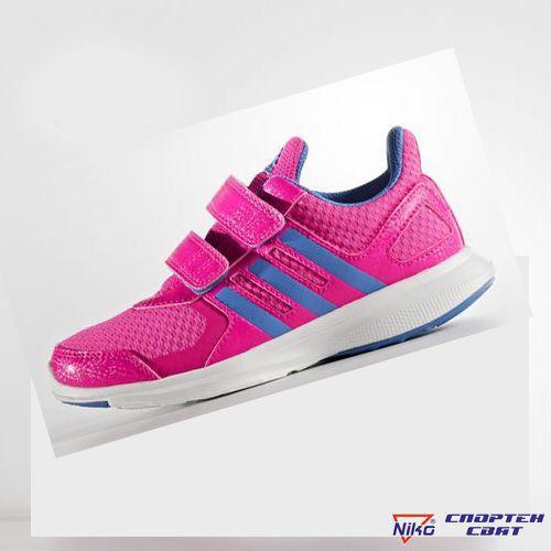 Adidas Hyperfast 2.0 K (AQ3856)