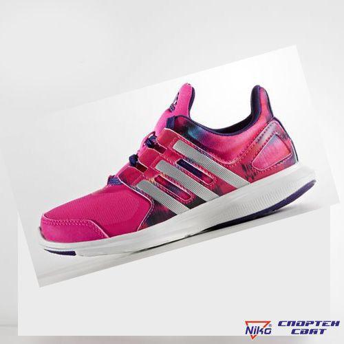 Adidas Hyperfast 2.0 K (AQ3893)
