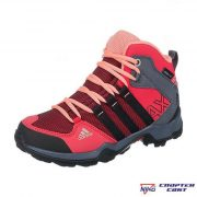 Adidas AX 2.0 Mid ClimaProof (AQ4127)