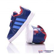 Adidas Lk Trainer 7 (AQ4716)