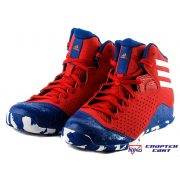Adidas Next Level Speed 4 NBA K (AQ8498)