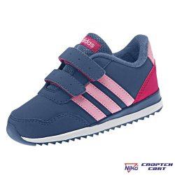 Adidas V Jog CMF (AW4150)