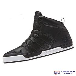 Adidas Raleigh 9 Tis MId (AW4990) Мъжки Кецове