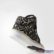 Adidas Irana (B25111) Дамски Кецове