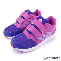 Adidas HYPERFAST CF K (B26004)
