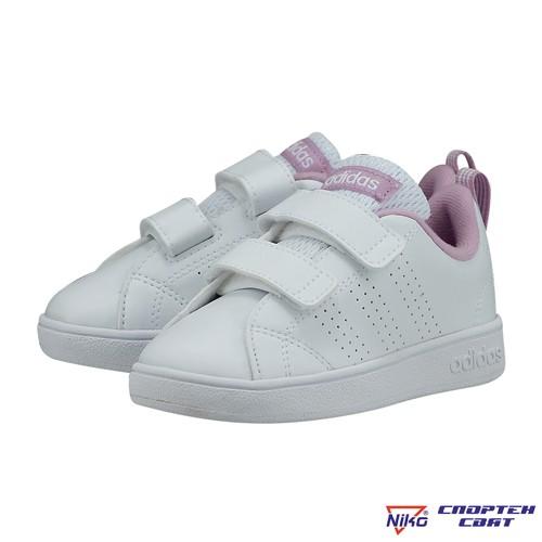 Adidas Advantage Clean (B74633)