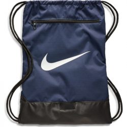 Nike Brasilia Training Gymsack (BA5953 410) Мешка