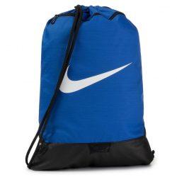 Nike Brasilia Training Gymsack (BA5953 480) Мешка