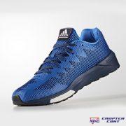 Adidas Boost Vengeful (BA7938) Мъжки Маратонки