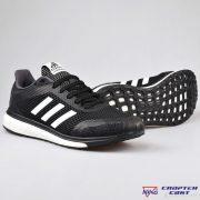 Adidas Response Plus M (BB2982) Мъжки Маратонки
