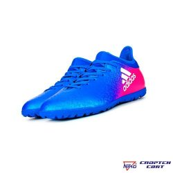 Adidas X 16.3 TF JR (BB5714)