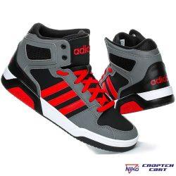 Adidas BB9TIS K (BB9957)