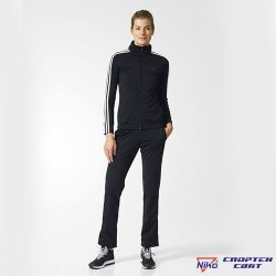 Adidas Back 2 Basics 3-Stripes Track Suit (BK4674)