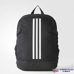 Adidas BP Power IV M (BR5864)
