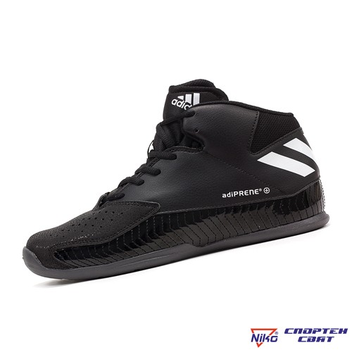 Adidas  Next Level Speed 5 (BW0499)