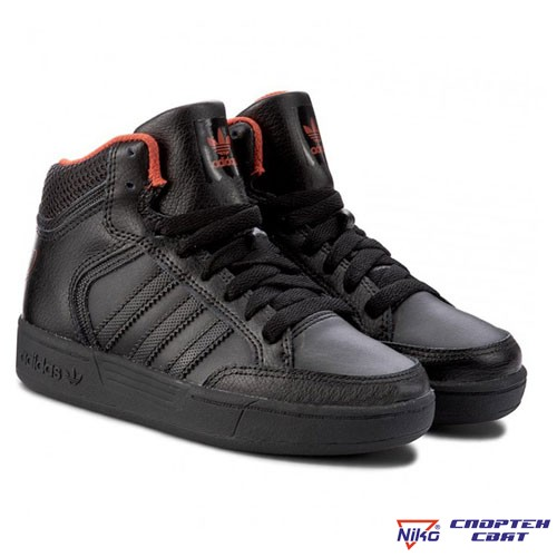 Adidas Varial Mid J (BY4084)