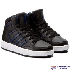 Adidas Varial Mid J (BY4085)