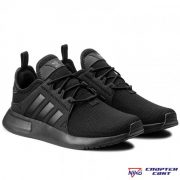 Adidas X Plr J (BY9879)