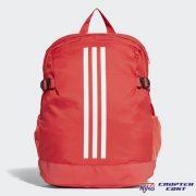 Adidas 3-Stripes Power Backpack M (CG0498)