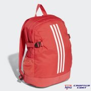 Adidas 3-Stripes Power Backpack M (CG0498)